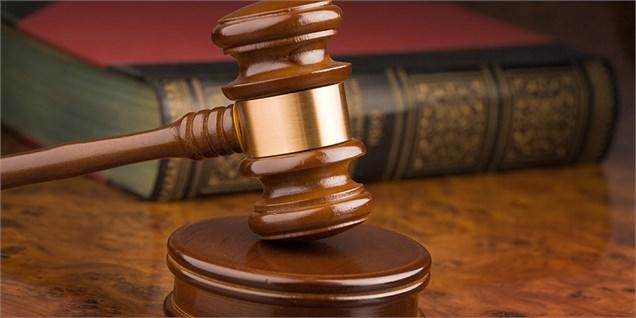 پرونده شکایت از رئیس دانشگاه مفتوح شد