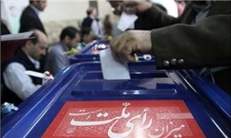 ثبت نام انتخابات شوراها آغاز شده است